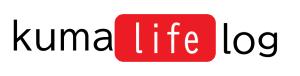 kuma-life-log